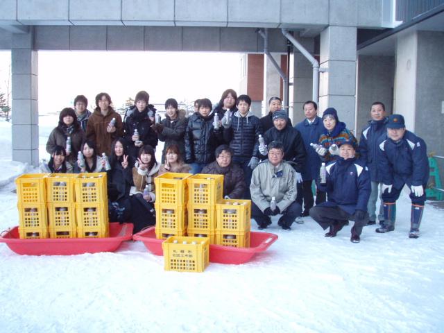 北海道有朋高等学校