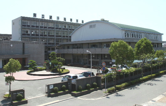 兵庫県率網干高等学校